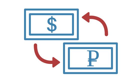 Lesson A1: Обмен валюты
