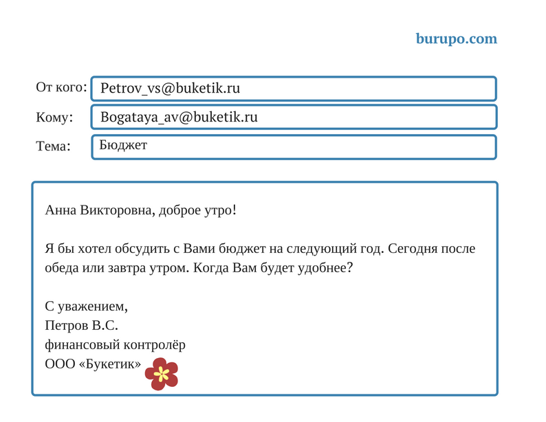 invitation in Russian 3
