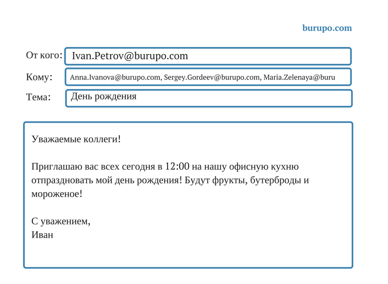 invitation in Russian 4