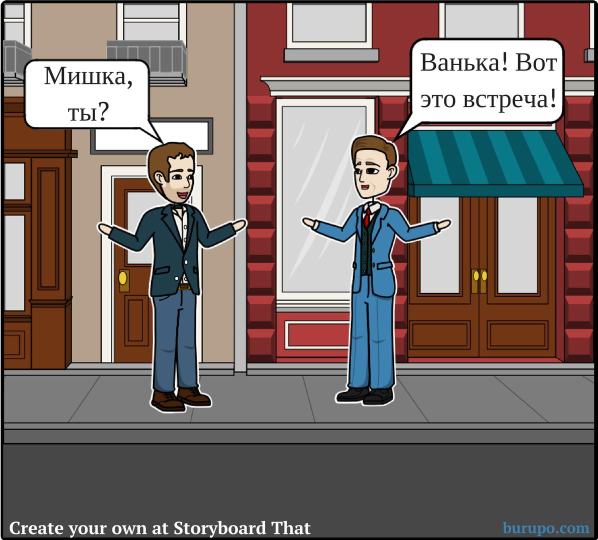 глаголы движения / russian verbs of motion example 3